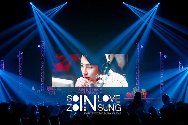 Interview&Review:So In Love with Zo In-Sung Fan Meeting