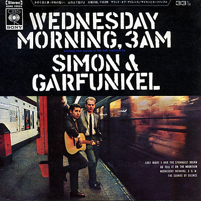 simon and garfunkel singles