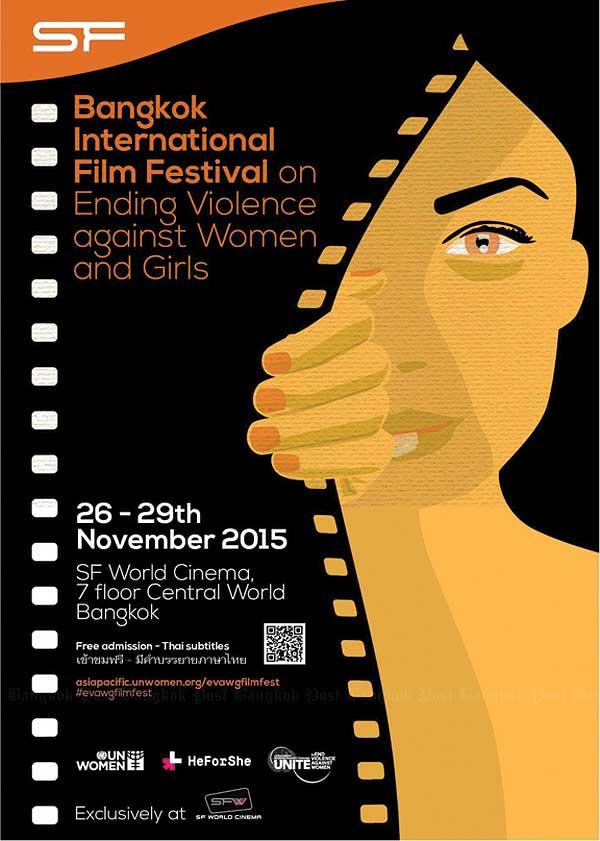 FilmBangkok International Film Festival